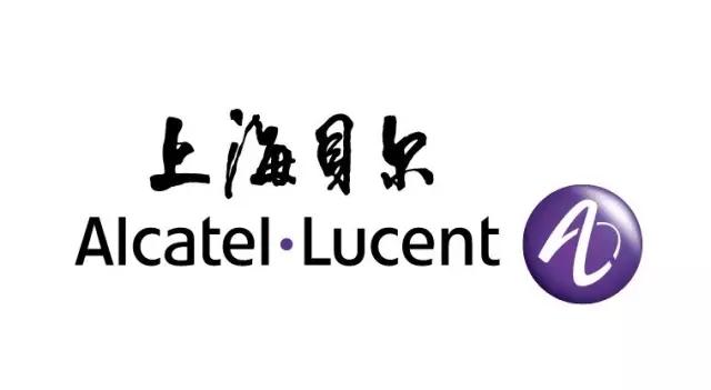 上海集成电路logo